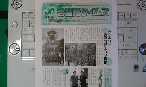 セールスブレイン☆渡辺誠司オフィシャルBlog