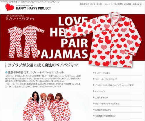 女性経営者のための「やさしいマーケティング実践会!」 セールスブレイン渡辺誠司 公式ブログ